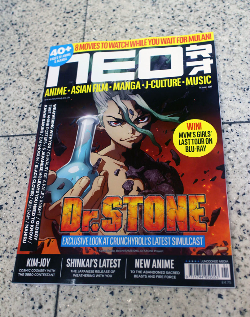 """IN """"Camden News"""" store to see """"neo"""" magazine"""