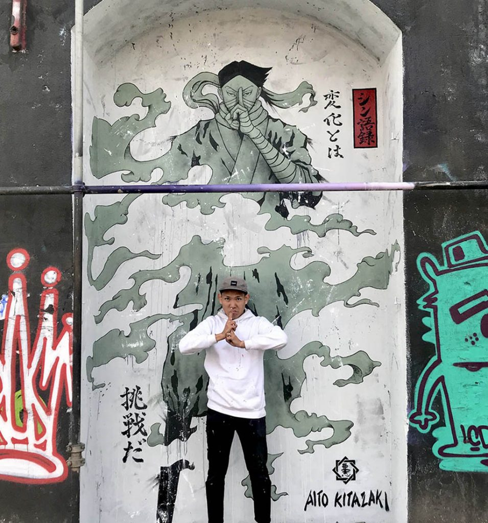 """• 4me4you..introduces you to the world of STREET ARTIST """"AITO KITAZAKI: Edgy, Fresh and purely the best....❣️ FURTHER INFORMATION: Official website:aito-kitazaki.com Official Youtube channel:https://www.youtube.com/channel/UCzNbBmxR3whRlcyarH9QFvA Instagram:https://www.instagram.com/aitokitazaki/ Facebook: https://business.facebook.com/aitokitazaki/?business_id=2075789882680024&ref=bookmarks Official online store: https://shop.aito-kitazaki.com"""